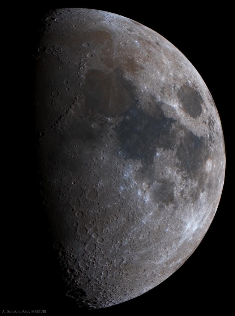 Луна 25 марта 2018
