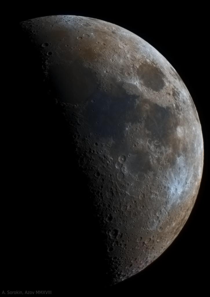 Луна 21 мая 2018