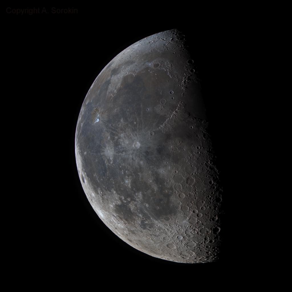Луна 22 октября 2016