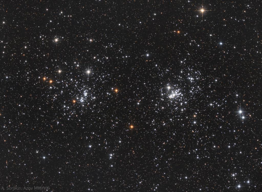 NGC 884 и NGC 869