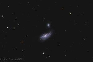"""Галактика NGC 4490 """"Кокон"""""""