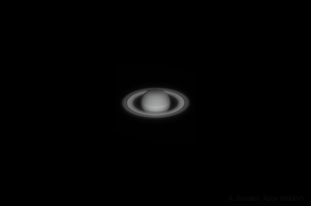 Сатурн 5 июля 2017