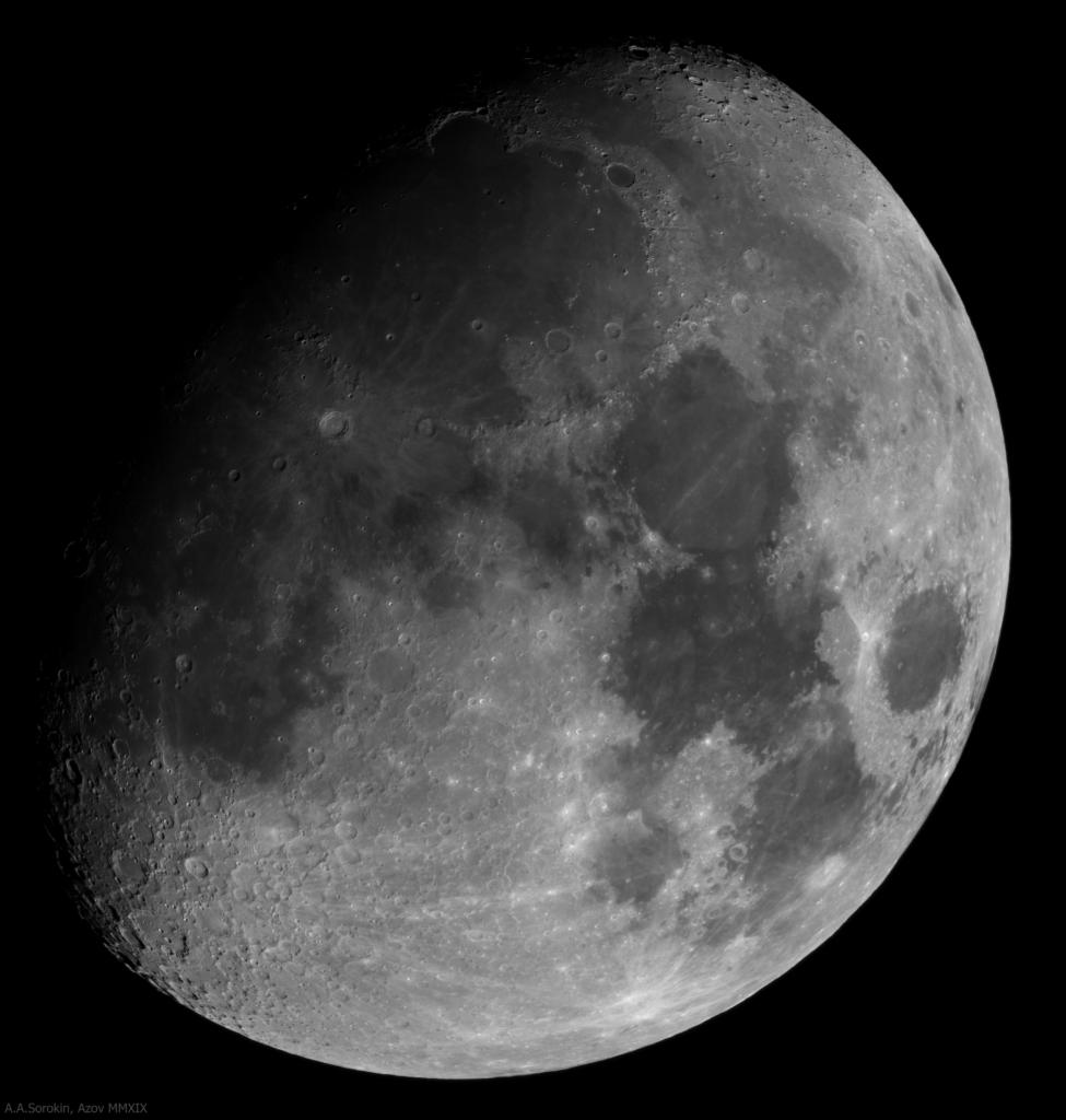 Панорама Луны 7 декабря 2019