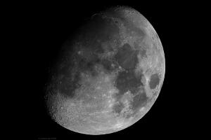 Панорама Луны 7 декабря 2019 из 6 элементов